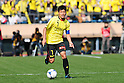 Hidekazu Otani (Reysol),.MARCH 3, 2012 - Football / Soccer :.FUJI XEROX Super Cup 2012 match between Kashiwa Reysol 2-1 F.C.Tokyo at National Stadium in Tokyo, Japan. (Photo by AFLO)