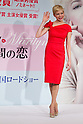 "March 14, 2012, Tokyo, Japan - U.S. actress Michelle Williams attends the press conference for the film, ""My Week with Marilyn."" The movie will be released in Japan cinemas on March 24. (Photo by Christopher Jue/AFLO)"