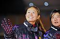 Homare Sawa (Leonessa), NOVEMBER 30, 2011 - Football / Soccer : TOYOTA Vitz Cup during Frendiy Women's Football match INAC Kobe Leonessa 1-1 Arsenal Ladies FC at National Stadium in Tokyo, Japan. (Photo by Jun Tsukida/AFLO SPORT) [0003]