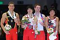 (L to R) Philipp Boy (GER), Kohei Uchimura (JPN), Daniel Purvis (GBR), Shogo Nonomura (JPN), NOVEMBER 27, 2011 - Artistic Gymnastics : FIG ART World Cup 2011 Tokyo Men's Individual All-Around Victory Ceremony at Ryogoku Kokugikan, Tokyo, Japan. (Photo by YUTAKA/AFLO SPORT) [1040]