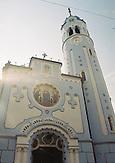 Sankt-Elisabeth-Kirche Bratislava/Church of St. Elisabeth Bratislava