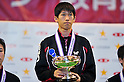 Maharu Yoshimura, JANUARY 22, 2012 - Table Tennis : All Japan Table Tennis Championships Men's Singles victory ceremony at Tokyo Metropolitan Gymnasium, Tokyo, Japan. (Photo by Jun Tsukida/AFLO SPORT) [0003]
