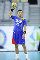 Tetsuya Kadoyama (JPN),  OCTOBER 27, 2011 - Handball : Asian Men's Qualification for the London 2012 Olympic Games match between Japan 34-29 Kazakhstan in Seoul, South Korea.  (Photo by Takahisa Hirano/AFLO)