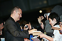 March 18, 2010 - Tokyo, Japan - Director Jean-Pierre Jeunet attends the French Film Festival 2010 Opening Ceremony at Roppongi Hills on March 18, 2010 in Tokyo, Japan. (Laurent Benchana/Nippon News).