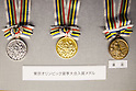 JULY 26, 2011 - Medals for Tokyo Olympics : History of the Olympics in Japan at Japan Mint in Osaka, Japan. (Photo by AFLO) [1080]