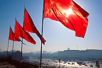 Flags on top of Tiananmen Gate (Gate of Heavenly Peace), Beijing, China