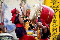 Taiwanese Festival