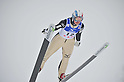 Kaori Iwabuchi (JPN),.MARCH 3, 2012 - Ski Jumping : FIS Ski Jumping World Cup Ladies in Zao, Individual the 11th Competition HS100 at Jumping Hills Zao,Yamagata ,Japan. (Photo by Jun Tsukida/AFLO SPORT) [0003]