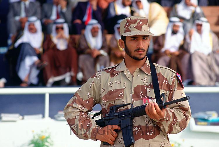 Soldier on duty in Abu Dhabi