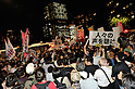 Japan Anti-nuke Protest around Japanese prime minister's official residence