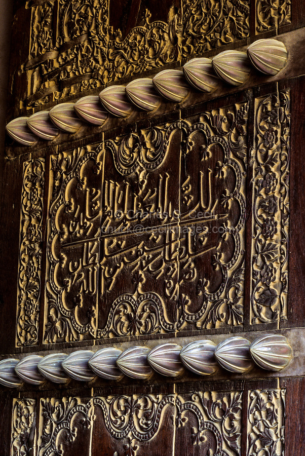 Rustaq, Oman.  Door to the Fort, dated 1126 A.H., equivalent to 1708 A.D.