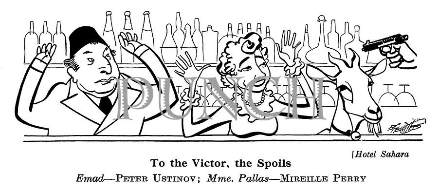 Hotel Sahara ; Peter Ustinov and Mireille Perry