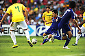 Fumiya Hayakawa (JPN),JULY 3, 2011 - Football :2011 FIFA U-17 World Cup Mexico Quarterfinal match between Japan 2-3 Brazil at Estadio Corregidora in Queretaro, Mexico. (Photo by AFLO)