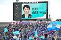 Motohiro Yamaguchi head coach (Yokohama FC), .MARCH 25, 2012 - Football /Soccer : 2012 J.LEAGUE Division 2 ,5th sec match between Yokohama FC 0-2 Ventforet Kofu at NHK Spring Mitsuzawa Football Stadium, Kanagawa, Japan. (Photo by Jun Tsukida/AFLO SPORT) [0003].