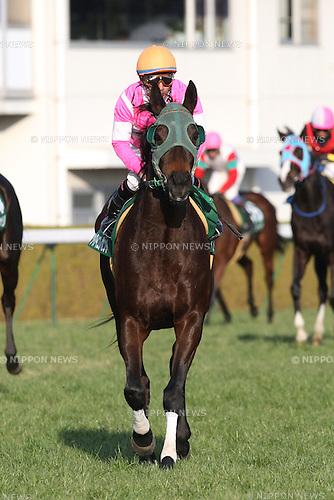 Keiai Elegant (Hiroyuki Uchida),<br /> JANUARY 24, 2015 - Horse Racing :<br /> Keiai Elegant ridden by Hiroyuki Uchida aftr winning the Kyoto Hinba Stakes at Kyoto Racecourse in Kyoto, Japan. (Photo by Eiichi Yamane/AFLO)