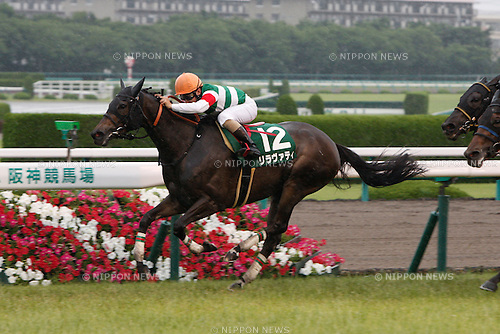 Lilavati (Fuma Matsuwaka),<br /> JUNE 12, 2016 - Horse Racing :<br /> Lilavati ridden by Fuma Matsuwaka wins the Mermaid Stakes at Hanshin Racecourse in Hyogo, Japan. (Photo by Eiichi Yamane/AFLO)