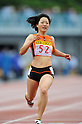 Anna Doi (JPN),.MAY 6,2012 - Athletics : The Seiko Golden Grand Prix in Kawasaki, IAAF World Challenge Meetings ,Women's 100m final at Todoroki Stadium, Kanagawa, Japan. (Photo by Jun Tsukida/AFLO SPORT) [0003] .