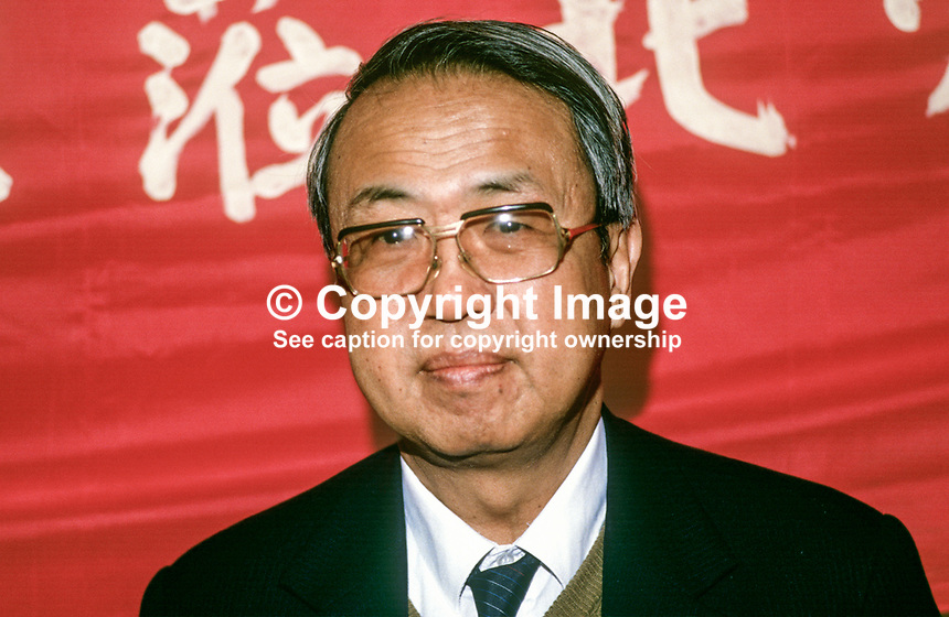 His Excellency Ji Chaozhu, Chinese Ambassador to UK, 19880303JC..Copyright Image from Victor Patterson, 54 Dorchester Park, Belfast, UK, BT9 6RJ..Tel: +44 28 9066 1296.Mob: +44 7802 353836.Voicemail +44 20 8816 7153.Skype: victorpattersonbelfast.Email: victorpatterson@me.com.Email: victorpatterson@ireland.com (back-up)..IMPORTANT: If you wish to use this image or any other of my images please go to www.victorpatterson.com and click on the Terms & Conditions. Then contact me by email or phone with the reference number(s) of the image(s) concerned.