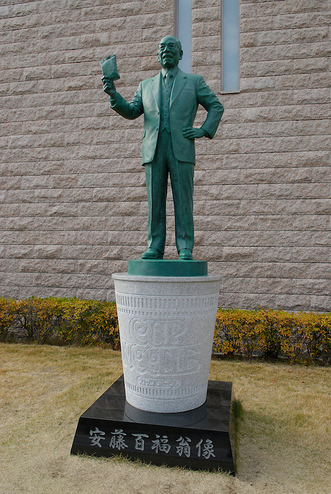 A statue of instant noodle inventor Momofuku Ando outside the Instant Ramen Museum in Osaka. He is standing on a cup noodle and holding a packet of instant ramen in his hand. The Instant Ramen Museum in Ikeda, near the Japanese city of Osaka, has welcomed some 2 million visitors over the years. .