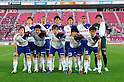 Albirex Niigata team group line-up,..JULY 10, 2011 - Football :..Albirex Niigata team group shot (Top row - L to R) Naoki Ishikawa, Kengo Kawamata, Naoya Kikuchi, Daisuke Suzuki, Bruno Lopes, Hideaki Ozawa, (Bottom row - L to R) Gotoku Sakai, Yoshiyuki Kobayashi, Yuta Mikado, Atomu Tanaka and Isao Honma before the 2011 J.League Division 1 match between Kashima Antlers 1-2 Albirex Niigata at Kashima Soccer Stadium in Ibaraki, Japan. (Photo by AFLO)