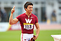 Genki Dean (JPN), .MAY 6, 2012 - Athletics : .SEIKO Golden Grand Prix in Kawasaki, Men's Javelin Throw .at Kawasaki Todoroki Stadium, Kanagawa, Japan. .(Photo by Daiju Kitamura/AFLO SPORT)