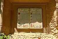 Medieval poem in the walls of the Grand Masters Palace, Rhodes Greece