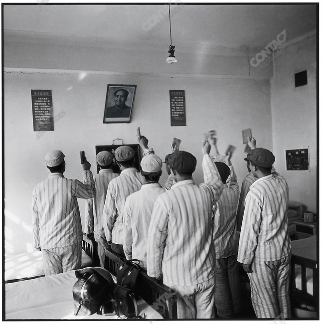 Military hospital patients make their morning pledge of loyalty before Mao Zedong's picture; Harbin, Heilongjiang Province, September 5, 1968