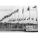 September 15th, 1964 : Tokyo, Japan - Flags of all the countries of the world wavering in front of the athlete's village of the 1964 Tokyo Olympics. (Photo by Yoshio Matsumoto)
