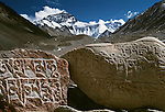 Mani stones and Mount Everest, Tibet, China