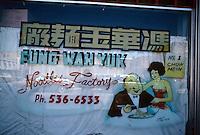 Honolulu: Fung Wah Yuk Noodle Factory, window. Photo '82.