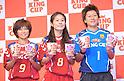 "(L to R) Nahomi Kawasumi (JPN), Homare Sawa (JPN), Ayumi Kaihori (JPN), September 14, 2011 - Football / Soccer : press conference for ""King Cup"" at Shinagawa Tokyo, Japan. (Photo by Atsushi Tomura/AFLO SPORT) [1035]"