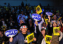 Akira Yaegashi fans, OCTOBER 24, 2011 - Boxing : Supporters of Akira Yaegashi cheer before the WBA minimumweight title bout at Korakuen Hall in Tokyo, Japan. (Photo by Mikio Nakai/AFLO)