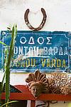 The back yard of Barbara, Chania, Crete, Greece