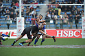 April 1st 2012 - Rugby : HSBC Sevens World Series Tokyo 2012 semi final match between New Zealand 12-17 Samoa at the Chichibunomiya Rugby Stadium , Tokyo, Japan.