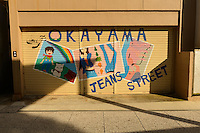 Jeans Street, Kojima, Kurashiki-city, Okayama Prefecture, Japan, July 10, 2013. Kojima is the birthplace of Japanese denim and famous for artisan jeans. The area's textile industry is based on advanced dyeing and weaving technology that has it's roots in pre-industrial indigo dyeing.