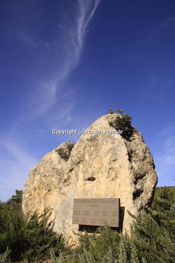 Israel, Upper Galilee, a memorial to the fallen defenders of Hanita in Hanita forest
