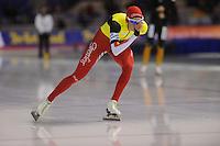 SCHAATSEN: CALGARY: Olympic Oval, 10-11-2013, Essent ISU World Cup, Bart Swings, ©foto Martin de Jong