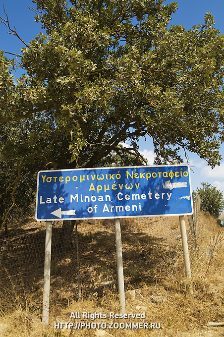 Road sign of Armeni late minoan cemetery