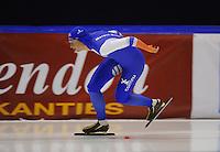 SCHAATSEN: HEERENVEEN: 04-10-2014, IJsstadion Thialf, Trainingswedstrijd, Margot Boer, ©foto Martin de Jong