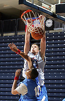 P/WF Mason Plumlee (Arden, NC / Christ School) dunks the ball during the NBA Top 100 Camp held Thursday June 21, 2007 at the John Paul Jones arena in Charlottesville, Va. (Photo/Andrew Shurtleff)