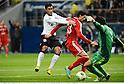 FIFA Club World Cup Japan 2012 Semi-final between Al-Ahly SC 0-1 Corinthians