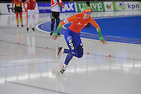 SCHAATSEN: BERLIJN: Sportforum, 06-12-2013, Essent ISU World Cup, 500m Ladies Division B, Mayon Kuipers (NED), ©foto Martin de Jong