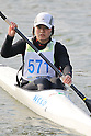 Mikuko Kumai, .MARCH 28, 2012 - Canoeing : .2012 International Canoeing Competitions Selection Trial & The 22th Fuchuko Canoe Regatta, .Women's Junior Kayak Single 200m at Lake Fuchu, Kagawa Japan. (Photo by Akihiro Sugimoto/AFLO SPORT) [1080]