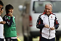 Albert Zaccheroni Head Coach (JPN), April 25, 2012 - Football / Soccer : Japan National Team Training Camp at Akitsu Park football Stadium, Chiba, Japan. (Photo by Yusuke Nakanishi/AFLO SPORT) [1090]