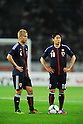 (L-R) Keisuke Honda, Shinji Kagawa (JPN),.MAY 23, 2012 - Football / Soccer :.Keisuke Honda and Shinji Kagawa of Japan prepare to take a free kick during the Kirin Challenge Cup 2012 match between Japan 2-0 Azerbaijan at Shizuoka Stadium Ecopa in Shizuoka, Japan. (Photo by AFLO)