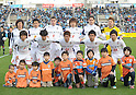 FC/Ehime FC team group line-up (Ehime FC), MARCH 11, 2012 - Football : 2012 J.LEAGUE Division 2 between Yokohama FC 0-0 Ehime FC at NHK Spring Mitsuzawa Football Stadium, Kanagawa, Japan. (Photo by Atsushi Tomura /AFLO SPORT) [1035]