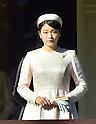 Japan Emperor Akihito 81st Birthday