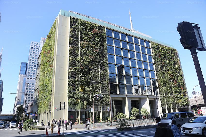 Pasona building, Tokyo Japan