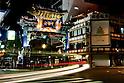 Yokohama Chinatown - 150 years of history in Japan