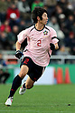 Kyohei Suzaki (Chukyo),.DECEMBER 25, 2011 - Football / Soccer :.60th All Japan University Football Championship semifinal match between Senshu University 2-0 Chukyo University at Nishigaoka Stadium in Tokyo, Japan. (Photo by Hiroyuki Sato/AFLO)